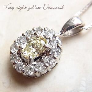 18k オーバル ベリーライトイエロー ダイヤモンド ペンダント ネックレスダイヤ ネックレス 取り巻き ホワイトゴールド 18金  k18wg