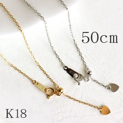 50cmタイプ K18YG またはK18WGスライド式アジャスター付きチェーンネックレス50cm 最長50cmまで調節可能です  シンプルアズキチェーン ネックレス