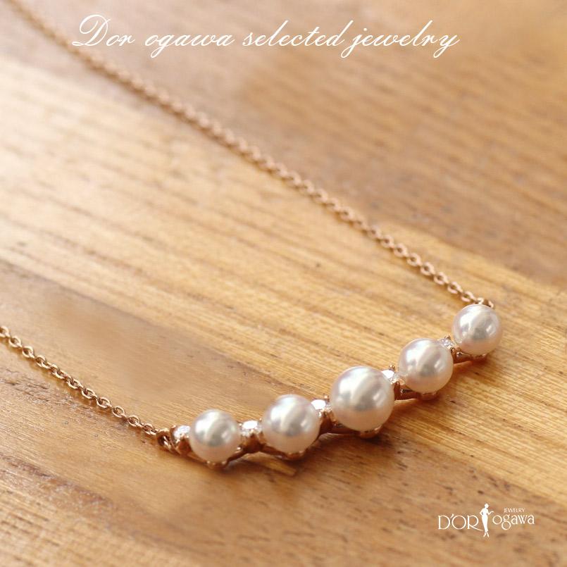 K18PGアコヤパール・ダイヤモンドネックレスパール あこや真珠 akoya アコヤ真珠 パール ネックレス k18 18金 ダイヤモンド ネックレス