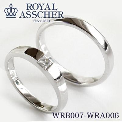 新品 ロイヤルアッシャー 2本セット マリッジリング WRB007 WRA006 結婚指輪 ペアリング プラチナ 正規品 ロイヤル・アッシャー・ダイアモンド ROYAL ASSCHER ダイヤモンド 指輪 ブライダルリング