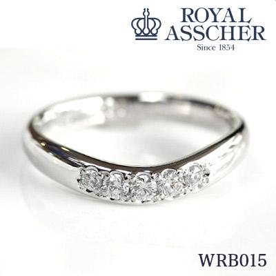 新品 ロイヤルアッシャー WRB015 マリッジリング 結婚指輪 ペアリング プラチナ 正規品 ロイヤル・アッシャー・ダイアモンド ROYAL ASSCHER ダイヤモンド 指輪 ブライダルリング