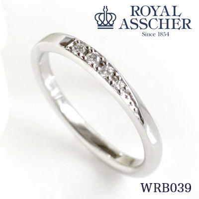 新品 ロイヤルアッシャー マリッジリング WRB039 結婚指輪 ペアリング プラチナ 正規品 ロイヤル・アッシャー・ダイアモンド ROYAL ASSCHER ダイヤモンド 指輪 ブライダルリング