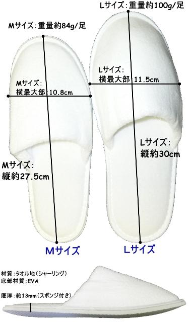 ☆(10足セット)使い捨てスリッパ(高級タオル)SP-48Lサイズ(前閉じ)(おまけ付)【RCP】