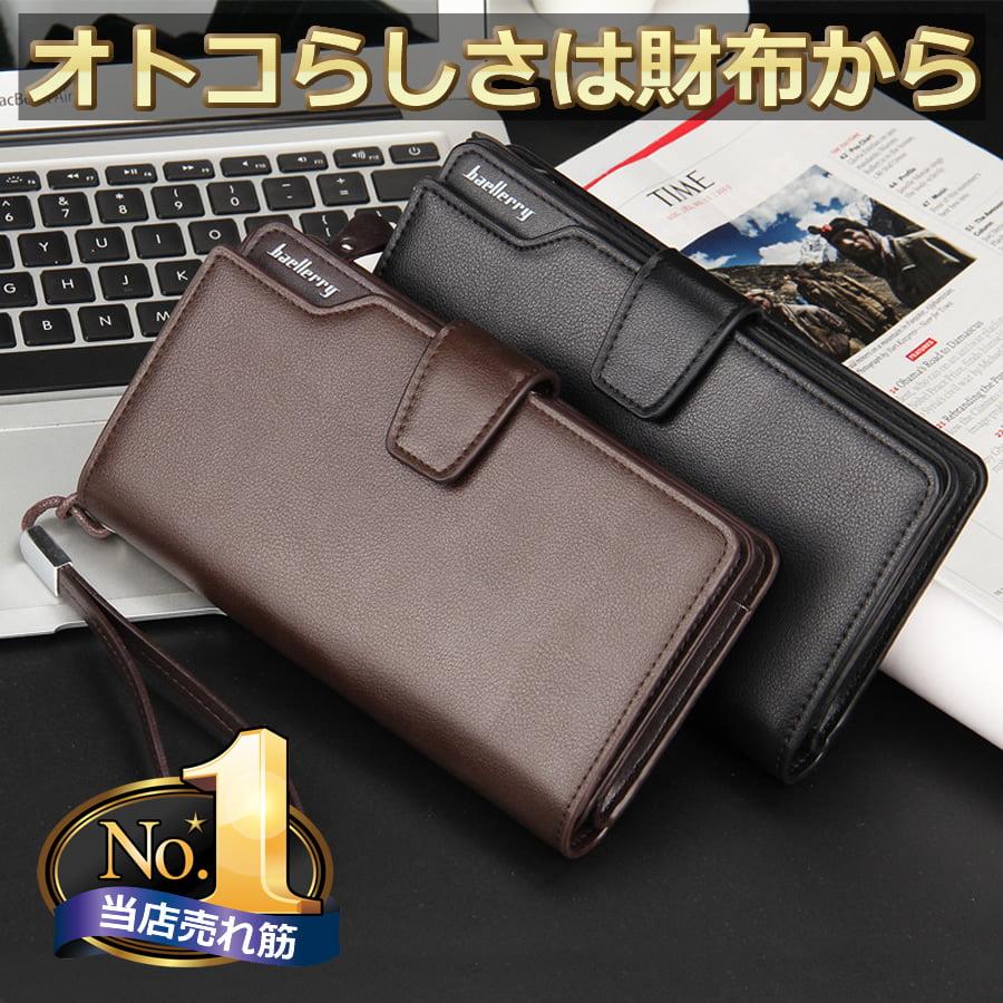 おしゃれで高級仕様 カード 大量収納 小銭入れ 長財布 財布 メンズ ラウンドファスナー 大容量 収納 スライド キャッシュレス カードケース 割引 レディース 送料無料 新着 クレジットカード 30代 PUレザー
