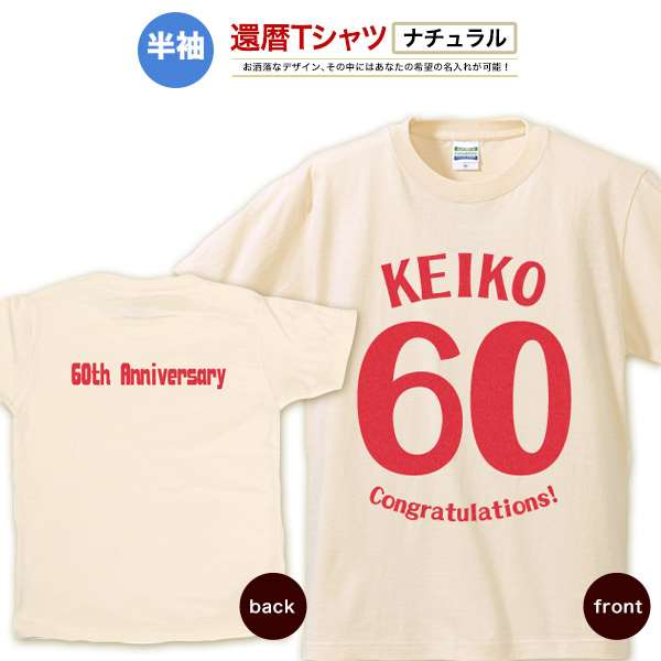 Mens Size With Short Sleeved 60th Birthday Gifts From Red Vest T Shirts Recommended 60 Year Old Presents Long Shou Mother Father Men Women