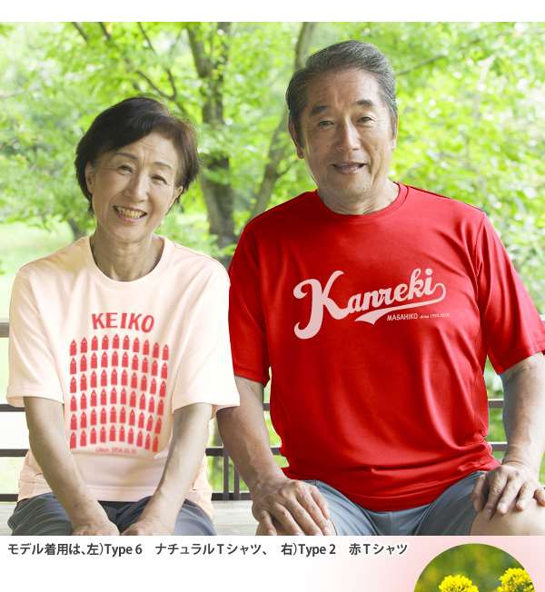 Name Put T Shirts 60th Birthday Celebration Type1 Those Celebrated Natural Ladies Mens Size With Short Sleeved Gifts From Red Vest