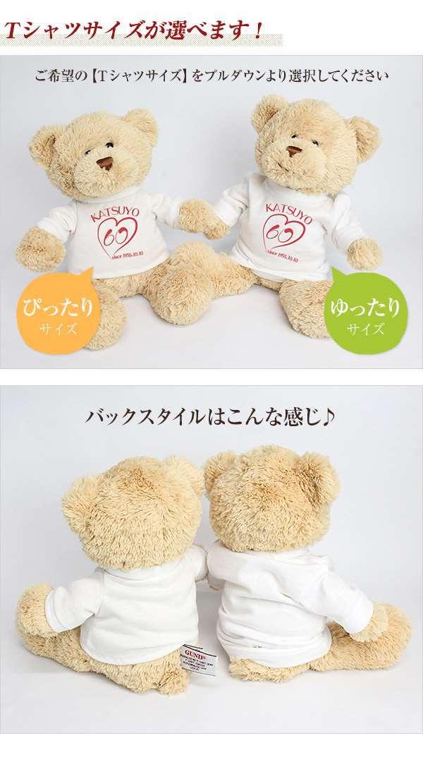 Dotborder Sixtieth Birthday Celebration Name Bear Stuffed Animal T