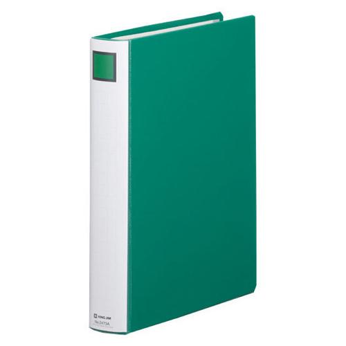 ¥5,000以上送料無料  キングジム キングファイル スーパードッチ〈脱・着〉イージー A4判タテ型 とじ厚30mm(緑)