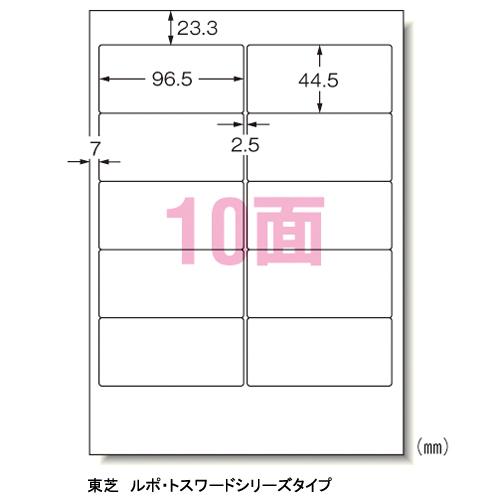 ¥5 000以上送料無料 エーワン 限定品 パソコンプリンタ ワープロラベルシール〈プリンタ兼用〉 20枚入 規格:A4判10面 A4判 マット紙 爆買い新作