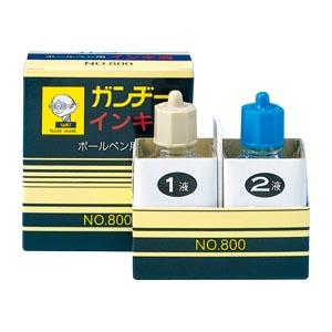 ¥5 春の新作 000以上送料無料 全商品ポイント2~10倍4日20時より 正規認証品 新規格 カズキ インキ消 ボールペン用インキ消 容量:各20ml ガンジー ガンヂー