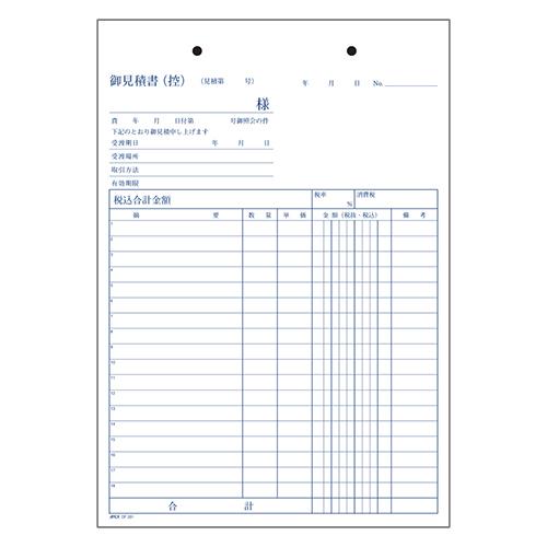¥5 本店 000以上送料無料 日本ノート 製本伝票 ノーカーボン 黒発色 複写枚数:2枚 見積書タテ 人気ブランド多数対象