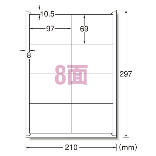 height size chair cm mat sizes measurements office mats standard hopeforavision desk medium org