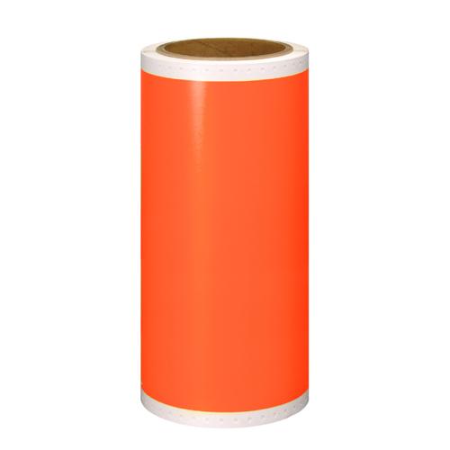 マックス ビーポップシリーズ 専用シート(200タイプ) 規格:屋内用特殊シート/蛍光(屋内使用1年程度)(フレーム)