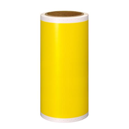 マックス ビーポップシリーズ 専用シート(200タイプ) 規格:屋内用特殊シート/蛍光(屋内使用1年程度)(イエロー)