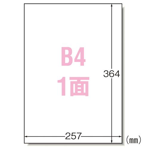 送料無料 エーワン ラベルシール〈レーザープリンタ〉 ストア 2020春夏新作 マット紙 規格:B4判1面
