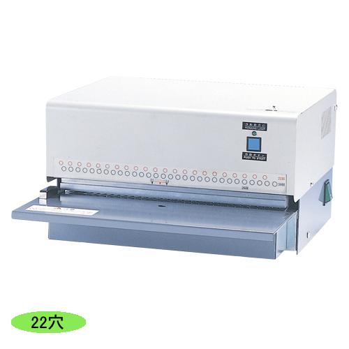 ニューコン工業 電動多穴パンチ 規格:22穴