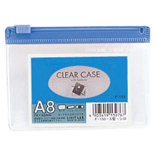 信託 ¥5 000以上送料無料 リヒトラブ クリヤーケース A8判 期間限定送料無料 再生オレフィン製 藍