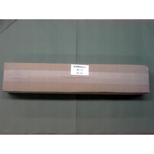 マイツ・コーポレーション 電動裁断機用オプション 替刃セットCE-48用