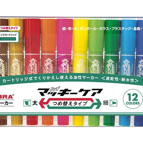 ¥5 000以上送料無料 ゼブラ つめ替えタイプ 春の新作続々 最新 12色セット ハイマッキーケア