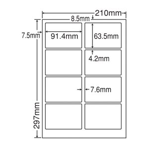 東洋印刷 ナナ目隠しラベル 規格:A4判8面