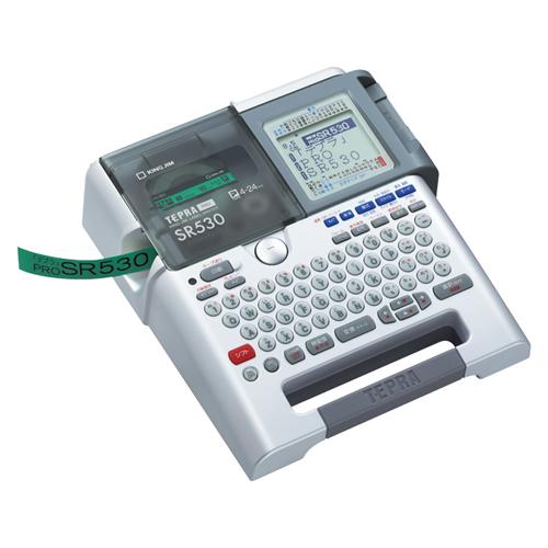 キングジム 「テプラ」PRO SRシリ-ズ SR530 対応テープ 4~24mm(シルバー)