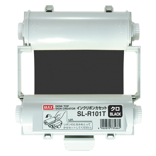 マックス ビーポップシリーズ インクリボン(プリント用) 規格:インクリボン使い切りタイプ(黒)