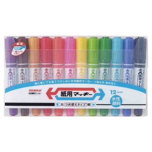 ¥5 倉 セールSALE%OFF 000以上送料無料 ゼブラ 紙用マッキー 12色セット