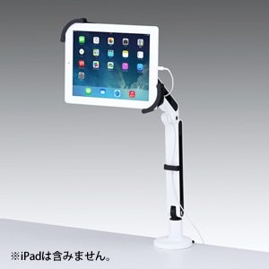 サンワサプライ 7~11インチ対応iPad・タブレット用アーム クランプ式・2本アーム