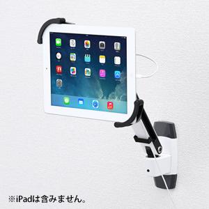 サンワサプライ 7~11インチ対応iPad・タブレット用アーム 壁面用・1本アーム