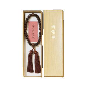 ¥5,000以上送料無料  菅公工業 念珠 鉄刀木(タガヤサン)片手茶