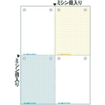 ヒサゴ マルチプリンタ帳票 A4カラーA4面8穴