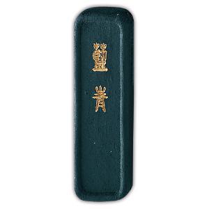 呉竹 墨 藍青 0.8丁型