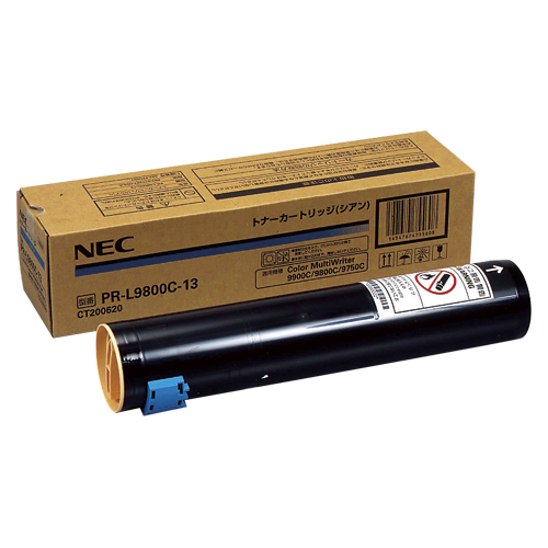 時間指定不可 代引不可 NEC 純正 カラーレーザートナー シアン