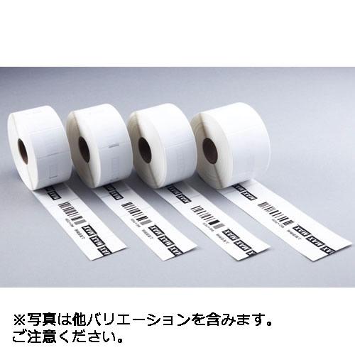 マックス ラベルプリンタ専用ラベル 剥離発行用ラベル(6巻入) ラベルサイズ:幅52×ピッチ50mm