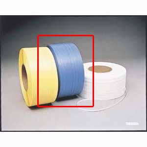 積水樹脂 PPバンドHタイプ 自動梱包機用 2巻入(ブルー)