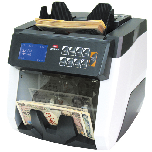 ダイト 混合金種紙幣計数機 DN-800V(ブラック&ホワイトのツートンカラー)