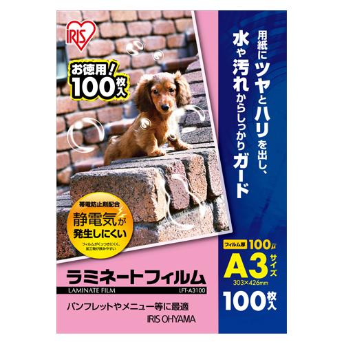 最安値に挑戦 ¥5 000以上送料無料 全商品ポイント2~10倍4日20時より A3 アイリスオーヤマ 爆買いセール ラミネートフィルム100ミクロン