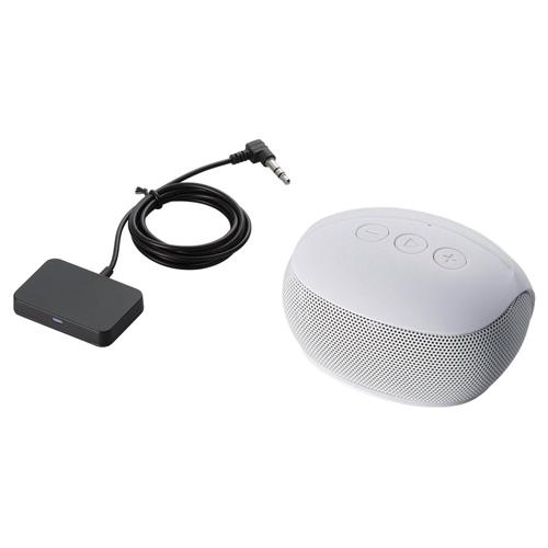 エレコム Bluetooth TV用スピーカー Delay less Wireless対応 ホワイト(ホワイト)