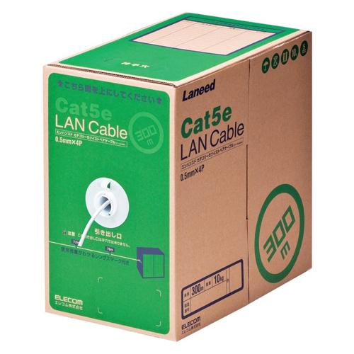 エレコム RoHS対応LANケーブル CAT5E 300m ホワイト 簡易パッケージ(ホワイト)