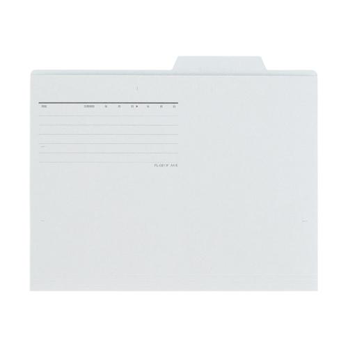 ¥5,000以上送料無料  プラス 個別フォルダーエコノミータイプ 〈薄型カード紙タイプ〉〈古紙パルプ配合率90%〉(グレー)