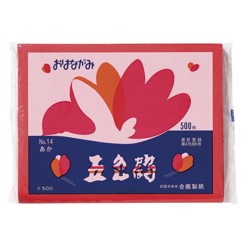 ¥5,000以上送料無料  ゴークラ おはながみ 五色鶴(あか)