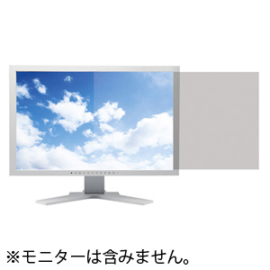 代引不可 サンワサプライ 液晶パソコンフィルター(23.0型ワイド)