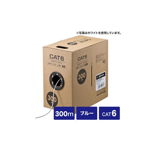 代引不可 サンワサプライ CAT6UTP単線ケーブルのみ300m
