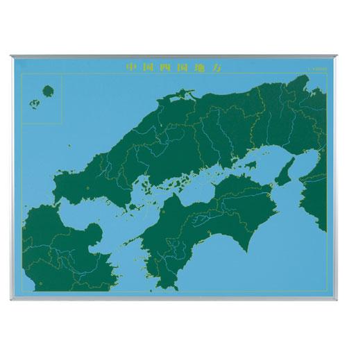 馬印 スチールグリーン 地図黒板 中国・四国
