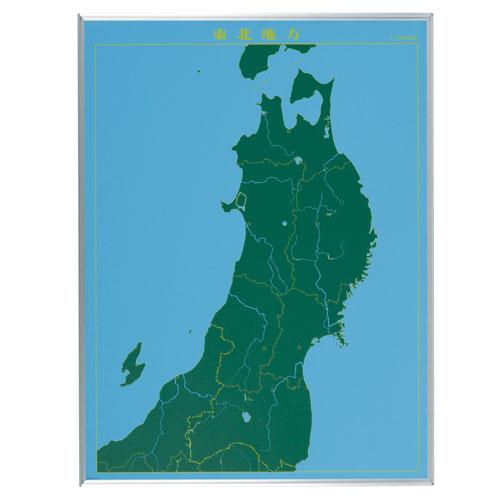 馬印 スチールグリーン 地図黒板 東北