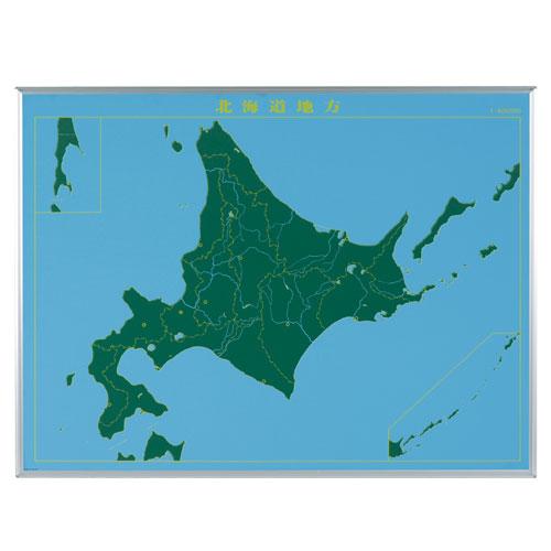 馬印 スチールグリーン 地図黒板 北海道