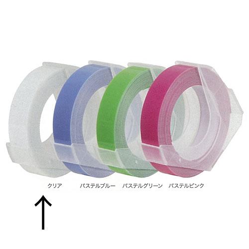 ¥5 000以上送料無料 オリエント 新作続 人気の製品 エンタプライズ パステル クリア カラーテープ 9ミリ ダイモ用テープ