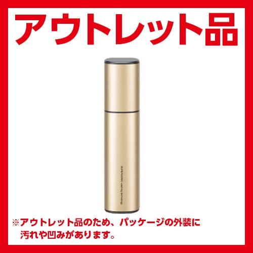 代引不可 シャープ 超音波ウォッシャー UW-A1-N(ゴールド系)