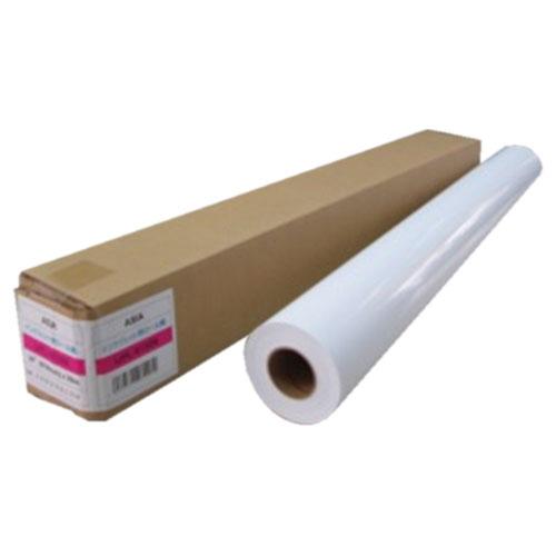 アジア原紙 大判インクジェット用紙 印画紙 強光沢(白)