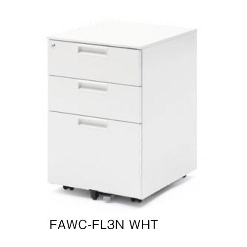 全商品ポイント2~10倍21日20時より/時間指定不可 代引不可 アイコ 法人向け フリーアドレステーブル共通ワゴンFAWC-FL3N FAWインワゴン3段キャスタータイプ(ホワイト)
